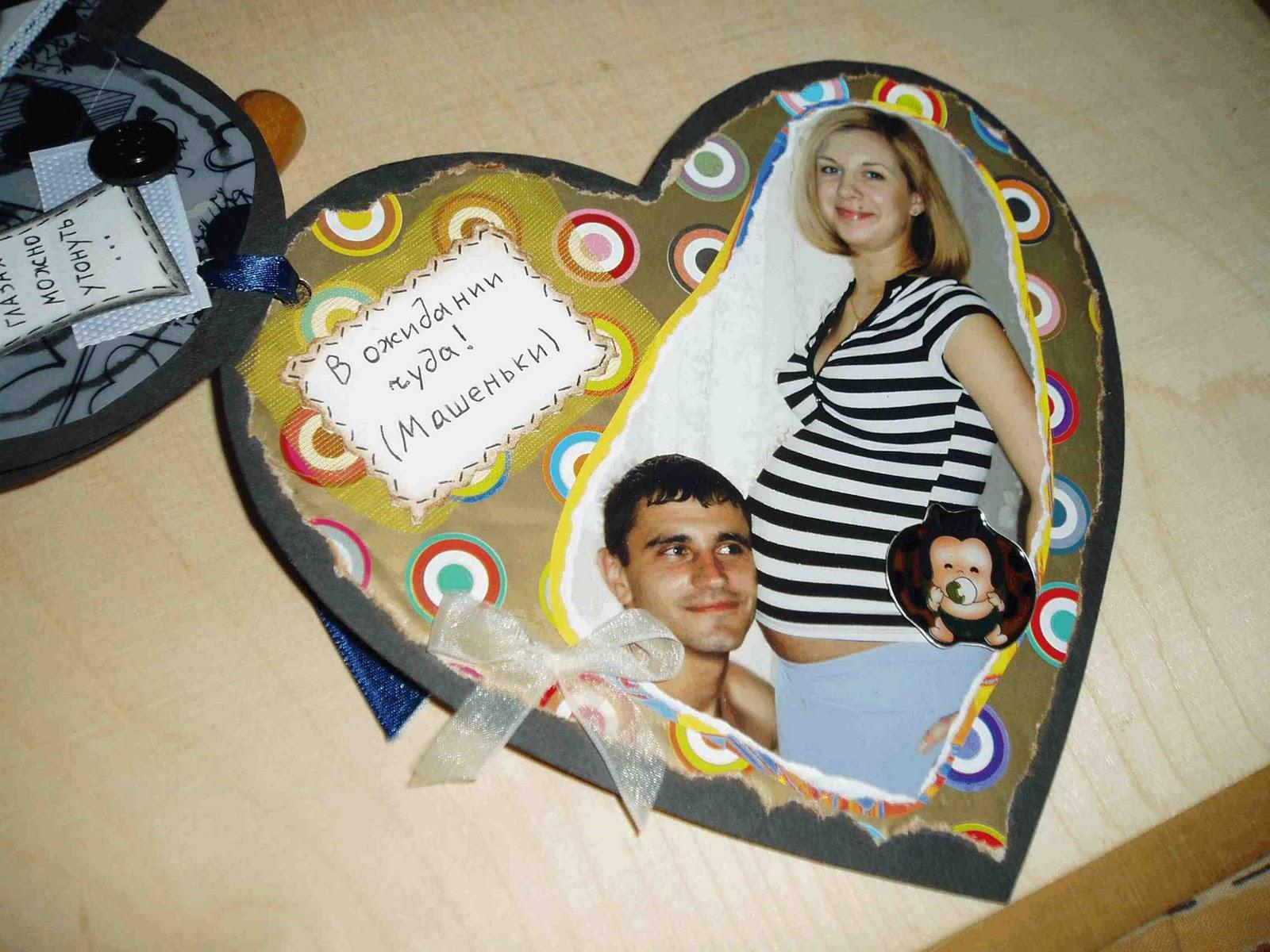 Подарки на годовщину свадьбы для мужчины 84