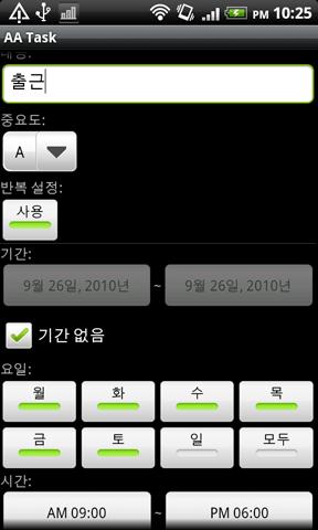 screen_repeat.png