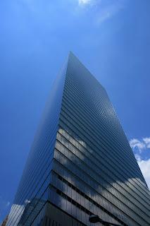 7WTC taken by lawhawk (c) 2008