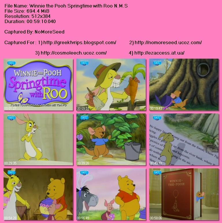 ΓΟΥΙΝΙ ΤΟ ΑΡΚΟΥΔΑΚΙ - ΑΝΟΙΞΗ ΜΕ ΤΟΝ ΡΩ - Winnie The Pooh -  Springtime With Roo N.M.S. (ΜΕΤΑΓΛΩΤΤΙΣΜΕΝΟ ΣΤΑ ΕΛΛΗΝΙΚΑ) (NET)