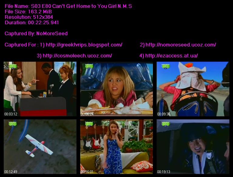 ΧΑΝΑ ΜΟΝΤΑΝΑ - HANNA MONTANA -  S03 - E80 - Can't Get Home To You Girl N.M.S. (ET1)