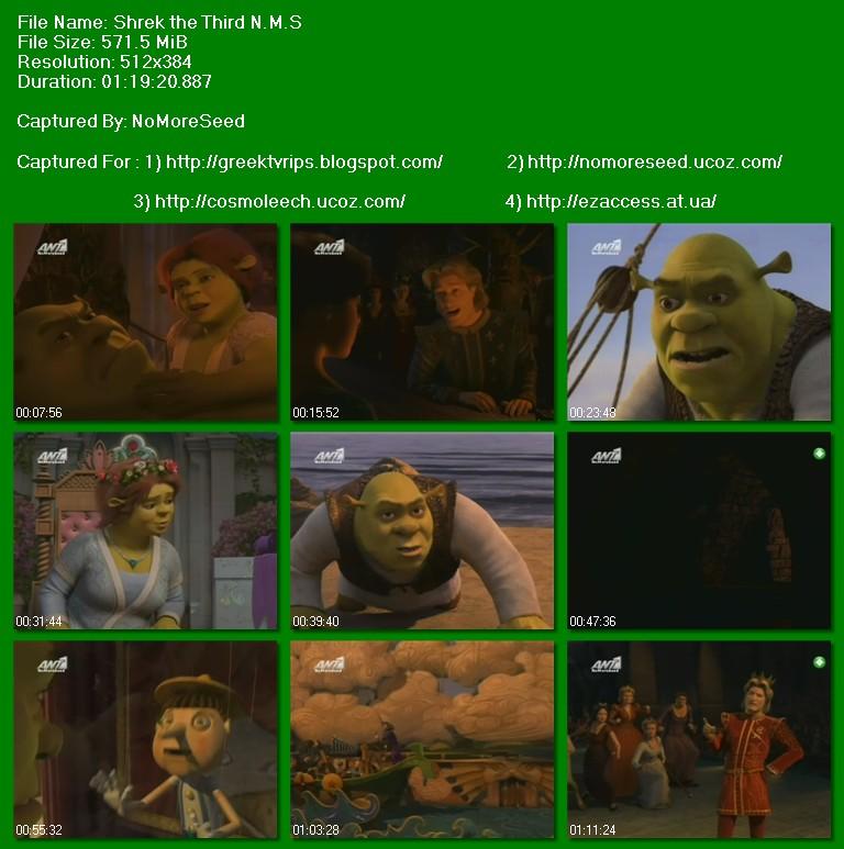ΣΡΕΚ Ο ΤΡΙΤΟΣ (2007) - SHREK THE THIRD N.M.S.  (ΜΕΤΑΓΛΩΤΤΙΣΜΕΝΟ ΣΤΑ ΕΛΛΗΝΙΚΑ) (ANT1)