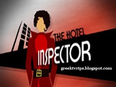 HOTEL INSPECTOR S01E03 - Alpha.Hotel.inspector.S01E03