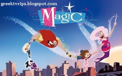 ΝΕΡΑΪΔΟΠΕΡΙΠΕΤΕΙΕΣ: ΑΓΑΛΜΑΤΑΚΙΑ ΑΚΟΥΝΗΤΑ - A KIND OF MAGIC: DEEP FREEZE [ΜΕΤΑΓΛΩΤΤΙΣΜΕΝΟ ΣΤΑ ΕΛΛΗΝΙΚΑ] (ΠΡΙΣΜΑ+)