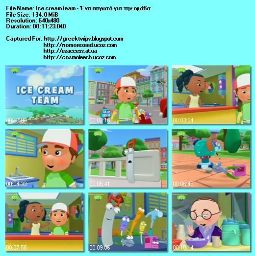 [Ice cream team - Ένα παγωτό για την ομάδα.jpg]