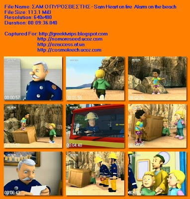 Σαμ Ο Πυροσβέστης - Fireman Sam - Sam Heart On Fire Alarm On The Beach (ALTER)