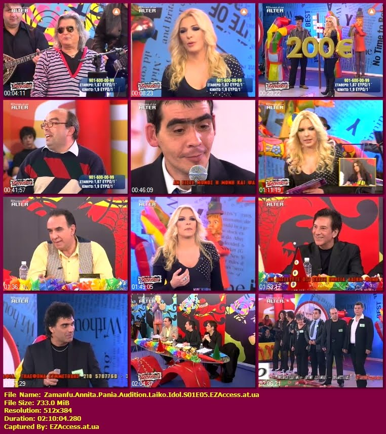 [Zamanfu.Annita.Pania.Audition.Laiko.Idol.S01E05.EZAccess.at.ua.jpg]