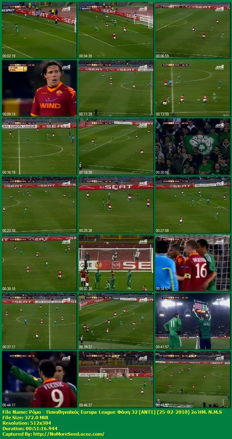 [Ρόμα+-+Παναθηναϊκός+Europa+League+Φάση+32+[ANT1]+(25-02-2010)+2ο+ΗΜ.+N.M.S.JPG]