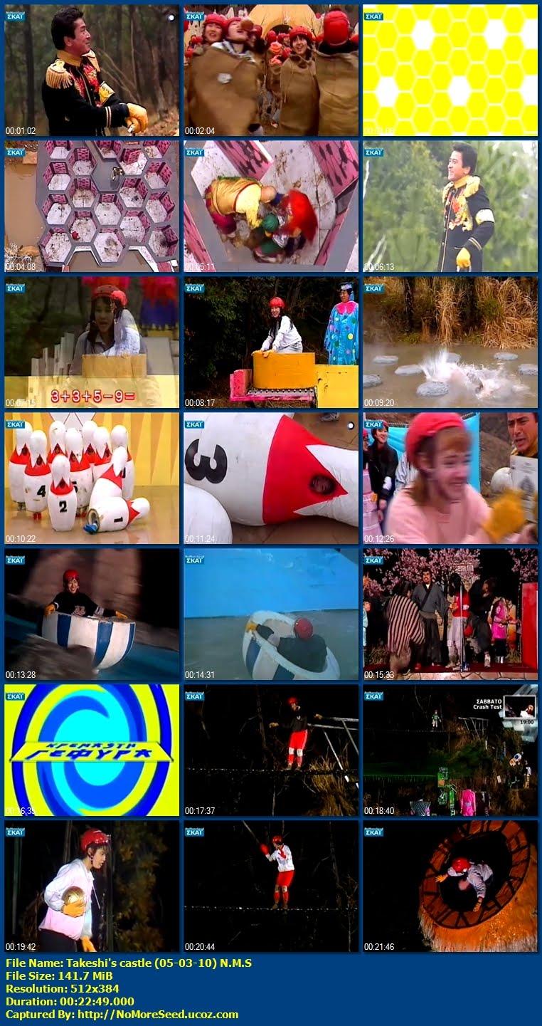 [Takeshi's+castle+(05-03-10)+N.M.S.JPG]
