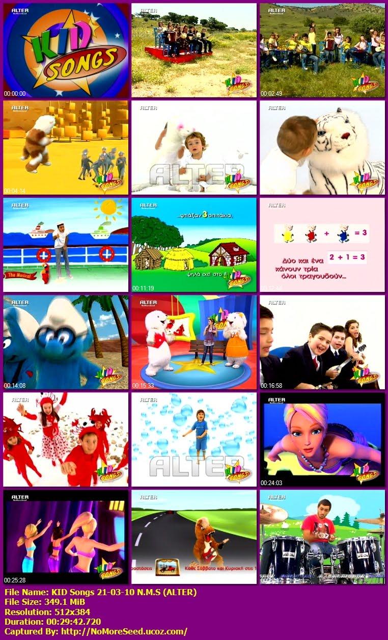 KID Songs 21-03-10 N.M.S  (ALTER)