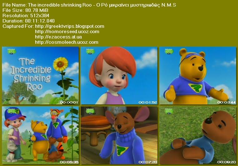 My Friends Tigger and Pooh -The incredible shrinking Roo -ΟΙ  ΦΙΛΟΙ ΜΟΥ ΤΙΓΡΗΣ ΚΑΙ ΓΟΥΙΝΙ - Ο Ρο μικραίνει μυστηριωδώς  N.M.S(Μεταγλωτισμένο στα Ελληνικά) (ET1)