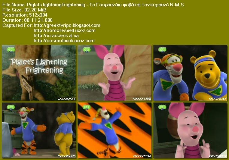 My  Friends Tigger and Pooh - Piglet's lightning frightening - ΟΙ ΦΙΛΟΙ ΜΟΥ  ΤΙΓΡΗΣ ΚΑΙ ΓΟΥΙΝΙ - Το Γουρουνάκι φοβάται τον κεραυνό N.M.S  (Μεταγλωττισμένο στα Ελληνικά) (ET1)