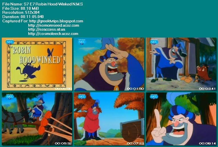 ΤΙΜΟΝ ΚΑΙ ΠΟΥΜΠΑ - Timon And Pumba - Robin Hood-Winked N.M.S. (NET)