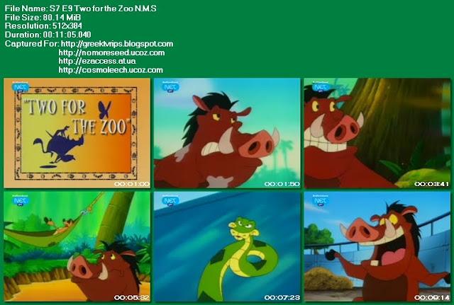 ΤΙΜΟΝ ΚΑΙ ΠΟΥΜΠΑ - Timon And Pumba - Two For The Zoo N.M.S. (NET)