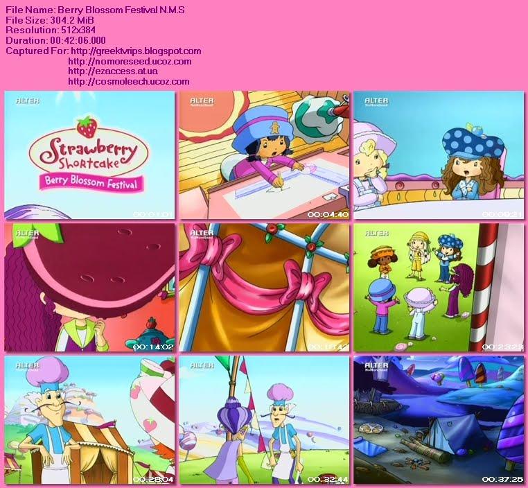ΦΡΑΟΥΛΙΤΣΑ - Η ΓΙΟΡΤΗ ΤΗΣ ΑΝΟΙΞΗΣ - STRAWBERRY SHORTCAKE -  Berry Blossom Festival N.M.S. (ALTER)