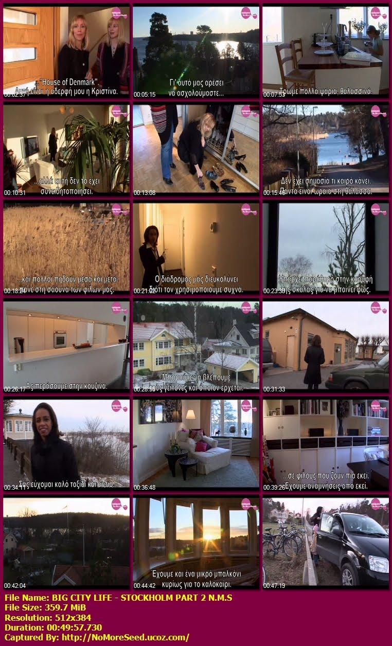 http://3.bp.blogspot.com/_BvMF1cOmSj4/S8Njuyhyz4I/AAAAAAAACXs/2qYRldfMN2M/s1600/BIG+CITY+LIFE+-+STOCKHOLM+PART+2+N.M.S.JPG