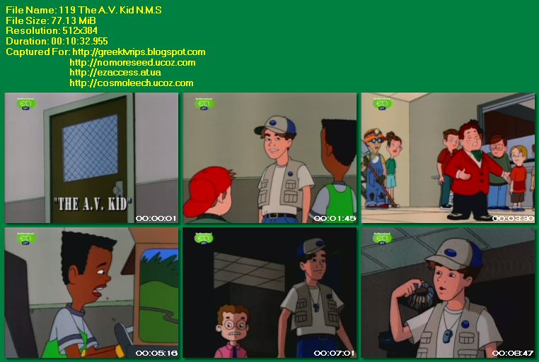 ΤΟ ΔΙΑΛΕΙΜΜΑ - RECESS - S05 - E119 -  The A.V. Kid N.M.S. (ET1)