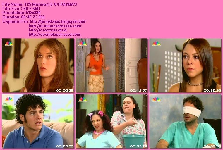 ΜΑΡΙΝΑ - Επεισόδιο 125 - MARINA - Episode 125 N.M.S.  (ΜΕΤΑΓΛΩΤΤΙΣΜΕΝΟ ΣΤΑ ΕΛΛΗΝΙΚΑ) (16-04-2010) (STAR)