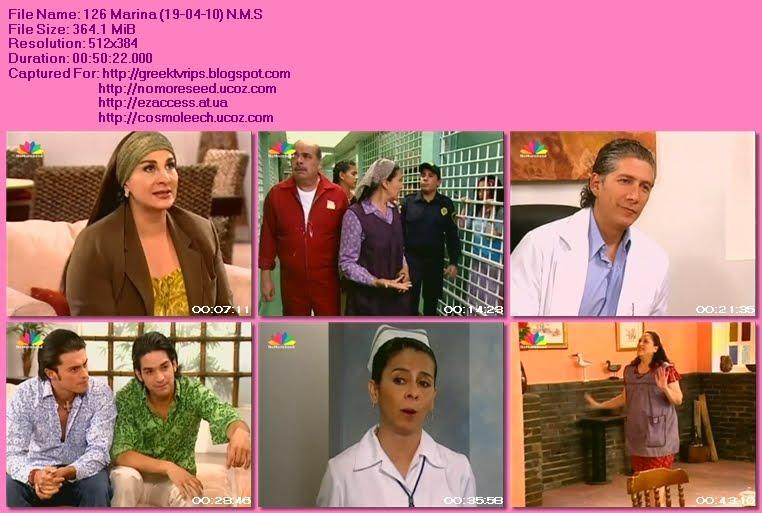 ΜΑΡΙΝΑ - Επεισόδιο 126 - MARINA - Episode 126 N.M.S.  (ΜΕΤΑΓΛΩΤΤΙΣΜΕΝΟ ΣΤΑ ΕΛΛΗΝΙΚΑ) (19-04-2010) (STAR)