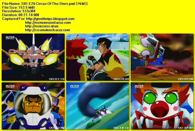 TEAM GALAXY - S01E26 - Circus Of The Stars Part 3 N.M.S. (ALTER)