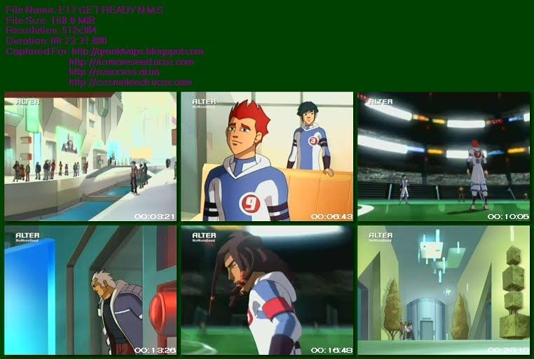 Galactik Football - Επεισόδιο 17 - Get Ready N.M.S. (ALTER)