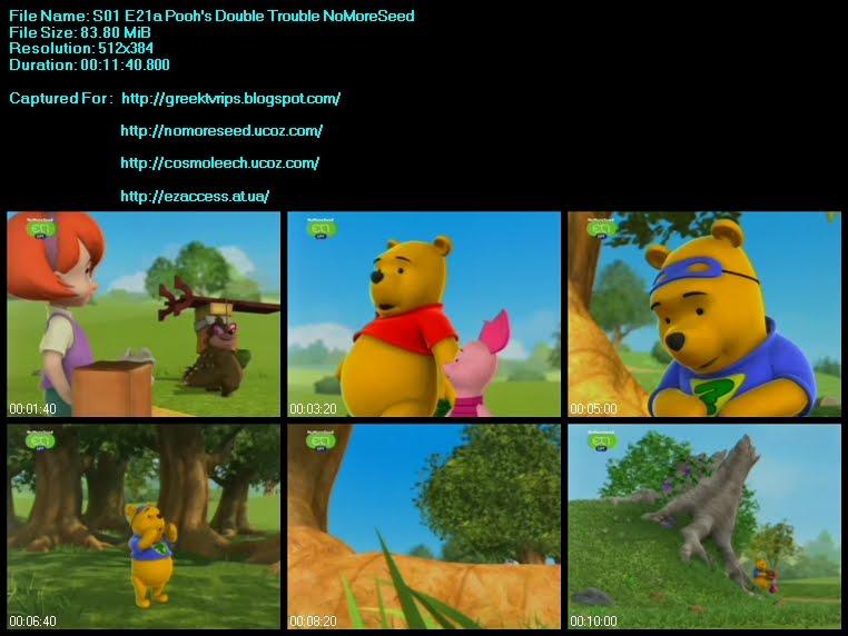 ΟΙ ΦΙΛΟΙ ΜΟΥ ΤΙΓΡΗΣ ΚΑΙ ΓΟΥΙΝΙ - S01 - E21a - My Friends  Tigger And Poo - Pooh's Double Trouble N.M.S. (ΜΕΤΑΓΛΩΤΤΙΣΜΕΝΟ ΣΤΑ  ΕΛΛΗΝΙΚΑ) (ET1)