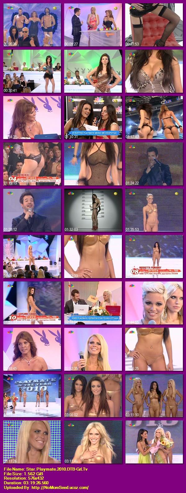 ΕΛΛΗΝΙΚΟΣ ΔΙΑΓΩΝΙΣΜΟΣ PLAYMATE 2010 - Star Playmate 2010  DTB-GrLTv