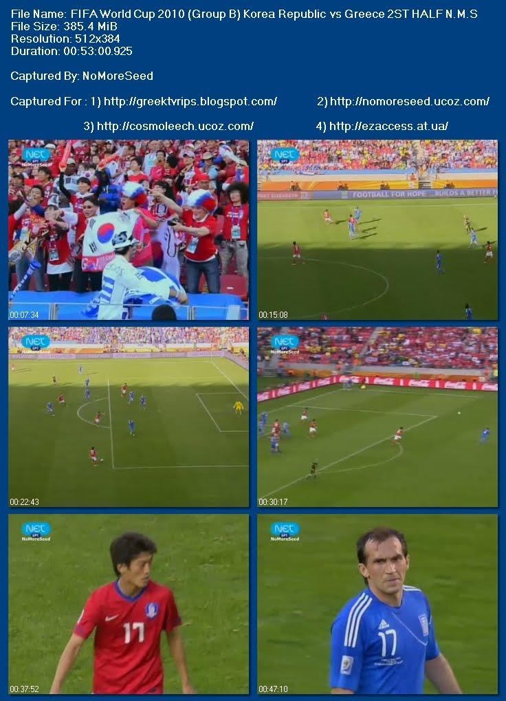 FIFA World Cup 2010 (Group B) Korea Republic vs Greece 2ND HALF / ΜΟΥΝΤΙΑΛ 2010 ΝΟΤΙΑ ΚΟΡΕΑ-ΕΛΛΑΔΑ 2ο ΗΜΙΧΡΟΝΟ N.M.S. (NET)