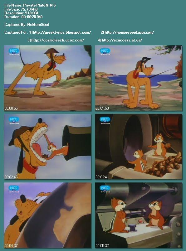 "Disney Shorts - ""Private Pluto"" (1943) {Μεταγλωττισμένο στα Ελληνικά} N.M.S (NET)"