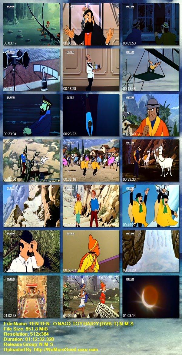 ΟΙ ΠΕΡΙΠΕΤΕΙΕΣ ΤΟΥ ΤΕΝ ΤΕΝ: Ο ΝΑΟΣ ΤΟΥ ΗΛΙΟΥ - The Adventures of Tintin: Prisoners of the Sun (DVB-T) N.M.S (ΜΕΤΑΓΛΩΤΤΙΣΜΕΝΟ) (ALTER)