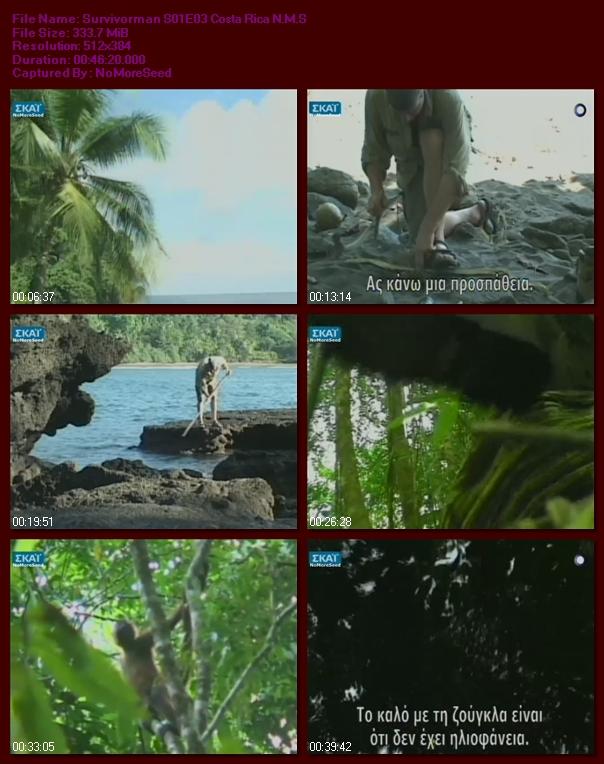 http://3.bp.blogspot.com/_BvMF1cOmSj4/TMg7BvUaufI/AAAAAAAAE9Y/IrV8rEeoT3Y/s1600/Survivorman+S01E03+Costa+Rica.jpg