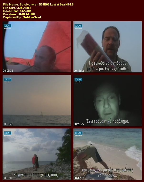 http://3.bp.blogspot.com/_BvMF1cOmSj4/TMg7LxqiTdI/AAAAAAAAE9w/QydNwwT3ddg/s1600/Survivorman+S01E09+Lost+at+Sea.jpg