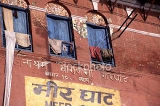 design history 2008 at kingscliff TAFE: GOVINDA: Sanskrit
