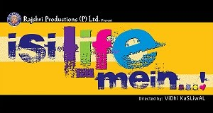 Watch Isi Life Mein (2010)