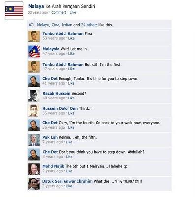 Status+Komen Facebook yg Lawak Macam Gaban!