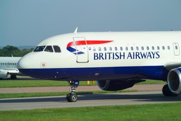 The Airline Blog, World Updated News, Business First Class ...