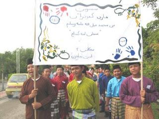 Sambutan Maulidur Rasul 1429h Sekolah Rendah Islam Abim Sungai Ramal