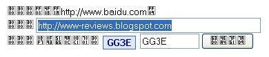 Baidu Submission Form