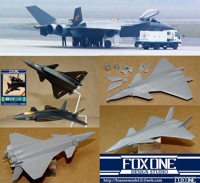 chengdu j 20 fighter. 1/144 Chengdu J-20 Stealth -