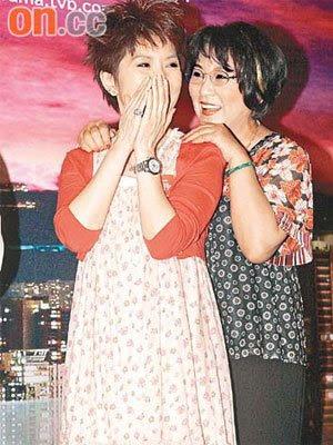 Susanna Kwan and Lee Si Kei
