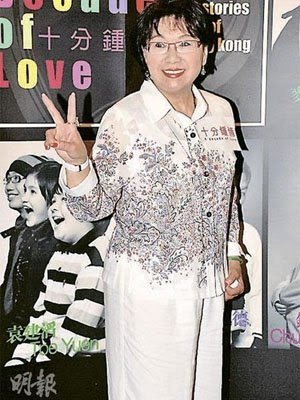 Lee Si Kei