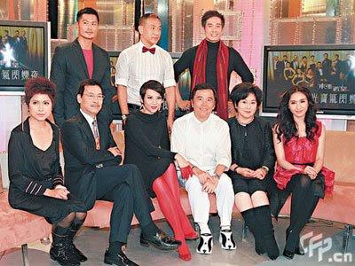 Cast of The Gem of Life with Gigi Lai