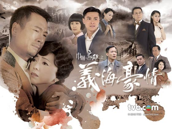 No Regrets TVB Drama Astro on Demand