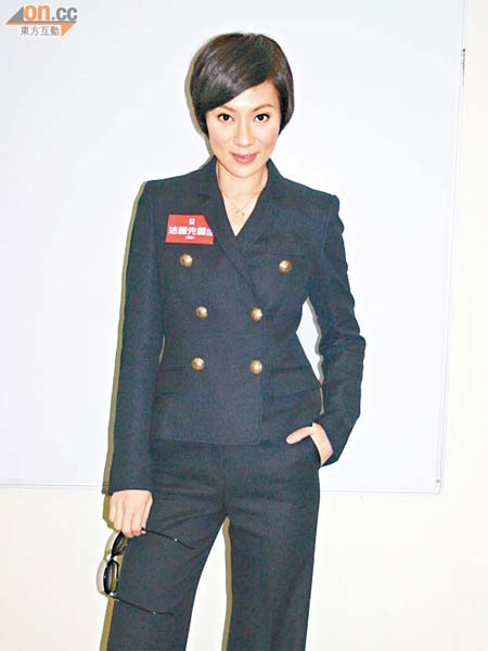 Maggie Cheung Forensic Heroes 3