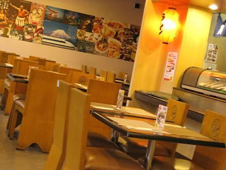 Rai Rai Ken Ramen House and Sushi Bar in Harbour Square