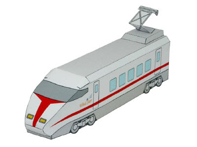 train paper toy for kids