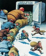المال السائب يعلم السرقه