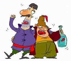 Fotos de amigos borrachos del blog
