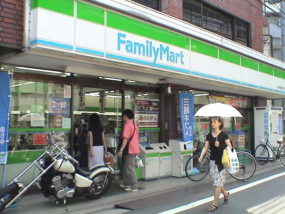 N s os cachorros no jap o rede familymart inicia servi o de remessas para o exterior Remessa de dinheiro para o exterior