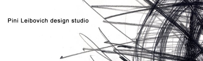 Pini Leibovich Design Studio